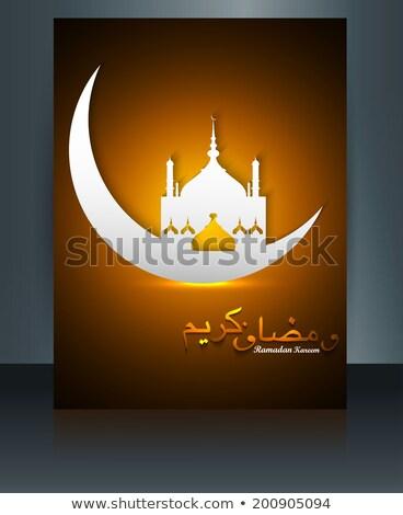 Arap cami güzel broşür biçim Stok fotoğraf © bharat