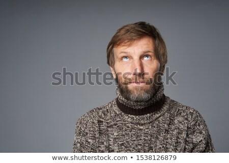 Portré komoly férfi néz divat férfiak Stock fotó © gemenacom