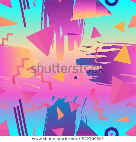 Funky Design Sonne Formen Regenbogen floral Stock foto © oblachko