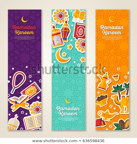 ramadan kareem colorful vertical banners Stock photo © SArts