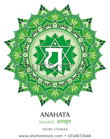 Vector illustration of Anahata chakra Stock photo © Sonya_illustrations