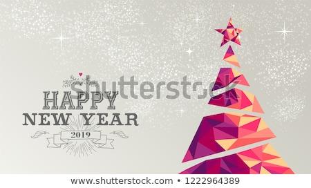 christmas · kleurrijk · retro · pijnboom · vrolijk - stockfoto © cienpies