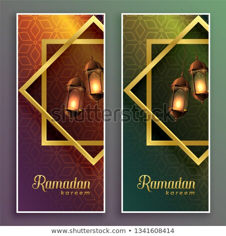 amazing ramadan kareem banners with hanging lamps Stock photo © SArts