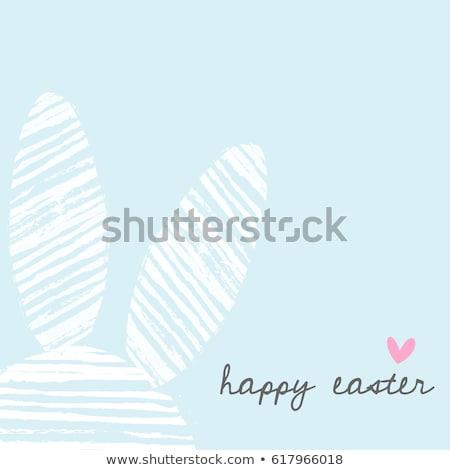 Kellemes húsvétot képeslap átlátszó gradiens háló húsvét Stock fotó © adamson