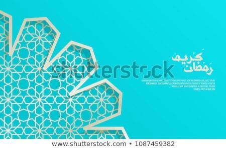 минимальный фестиваля мечети форма счастливым дизайна Сток-фото © SArts