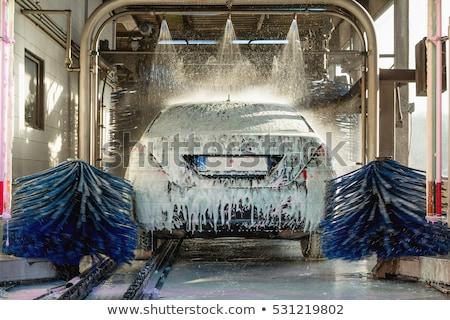 Automatisch car wash water actie business glas Stockfoto © AndreyPopov
