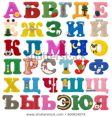 Alphabet letter with russian. pictures of the letter - coloring book for kids Stock photo © natali_brill