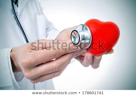Cerrah kalp sevmek sağlık insan tehlike Stok fotoğraf © photography33