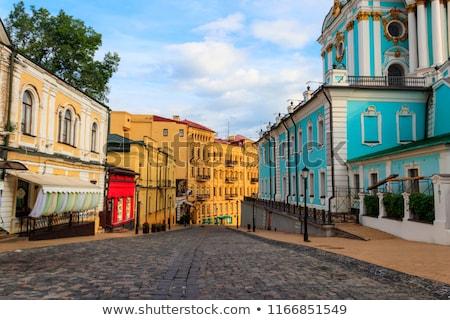Leszármazás Ukrajna utca turné Montmartre turisztikai attrakció Stock fotó © joyr