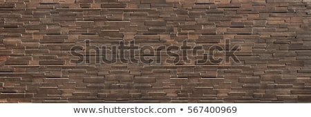 Concrete Wall with Rectangular Shaped Blocks Stock photo © stevanovicigor