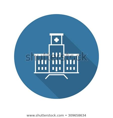 Szpitala kompleks ikona projektu długo cień Zdjęcia stock © WaD