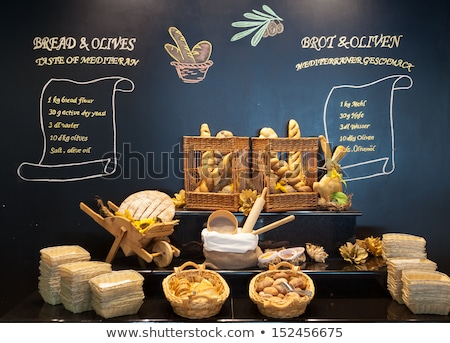 Variety of baked products at a supermarket Stock photo © zurijeta