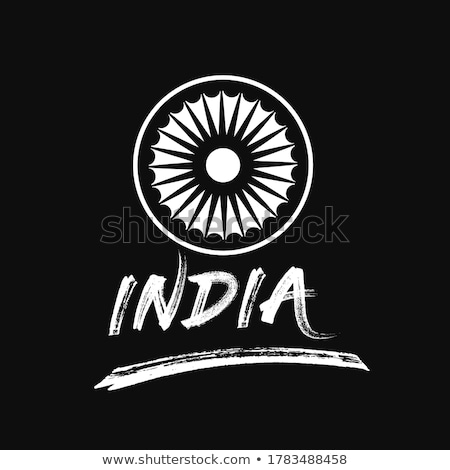 Absztrakt indiai hazafias póló divat zászló Stock fotó © pathakdesigner