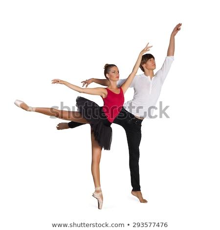 ballet couple hugging stock photo © julenochek