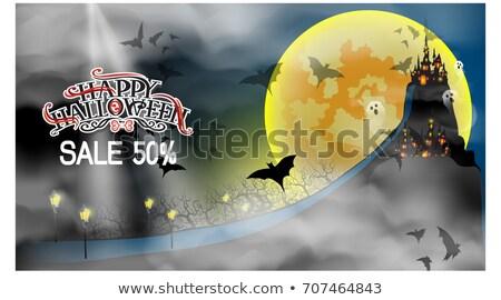 halloween sale banner illustration with pumpkins moon and flying bats on orange night sky backgroun stock photo © articular