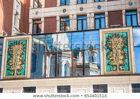 mosteiro · Moscou · Rússia · príncipe · construção · atravessar - foto stock © borisb17