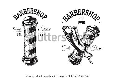 Bağbozumu marka alışveriş berber amblem logo Stok fotoğraf © netkov1
