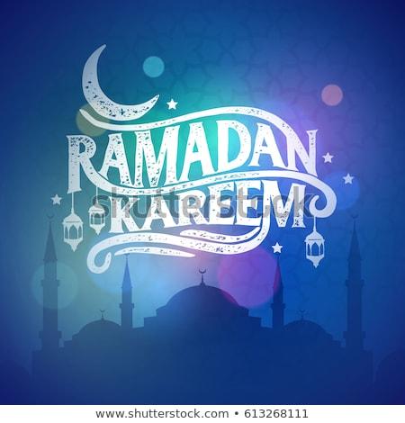 Ramazan ay fener afiş mutlu Stok fotoğraf © SArts