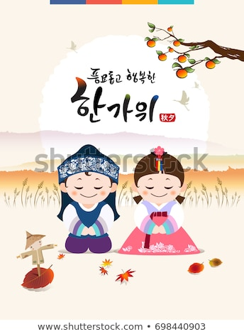 Young couple in Korean dress Stock photo © zzve
