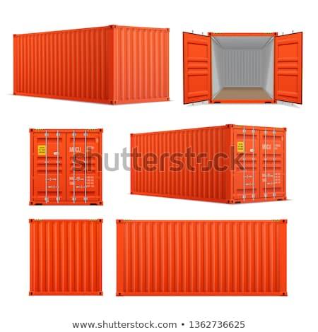 open crane stock photo © ivonnewierink