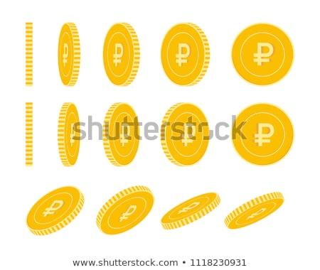 Coin RUB Stock photo © netkov1