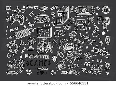 Játék konzol szerkentyű ikon rajzolt kréta Stock fotó © RAStudio