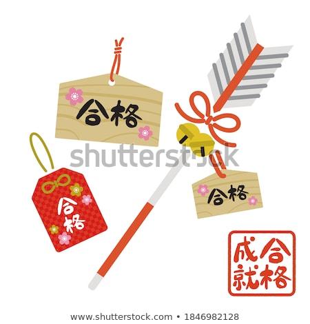 japonês · escrita · templo · santuário · Tóquio · monocromático - foto stock © hofmeester