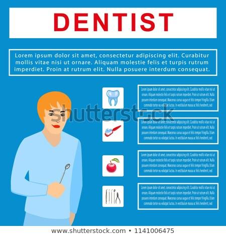 Dental clínica dentista médico vetor Foto stock © Leo_Edition