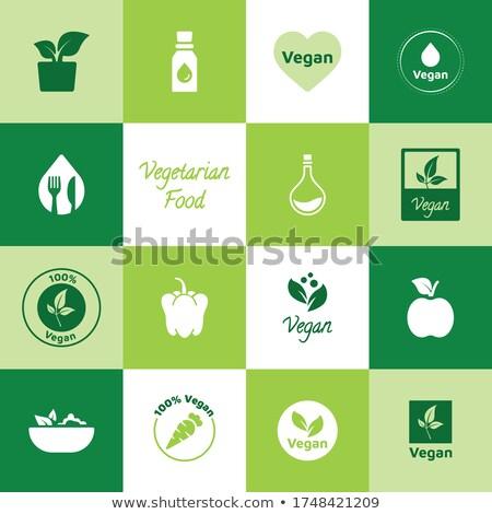 オーガニック バイオ 緑 ロゴ シンボル 自然 ストックフォト © blaskorizov