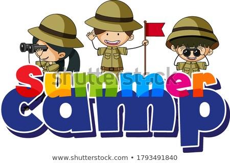 フォント デザイン 言葉 サマーキャンプ 子供 スカウト ストックフォト © bluering