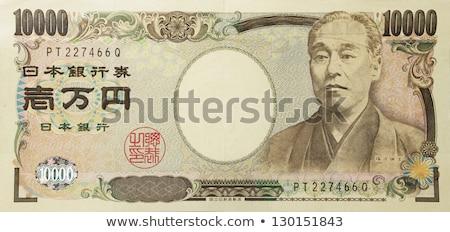 Japoński jen zauważa różny asia Zdjęcia stock © jeayesy
