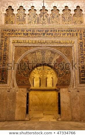 モスク · 塔 · アンダルシア · スペイン · 建物 · 教会 - ストックフォト © rognar