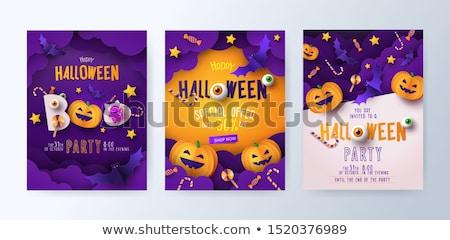 Photo stock: Heureux · halloween · bannières · vecteur · maison