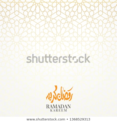 Iszlám illusztráció egyszerű események ahogy ramadán Stock fotó © Viva