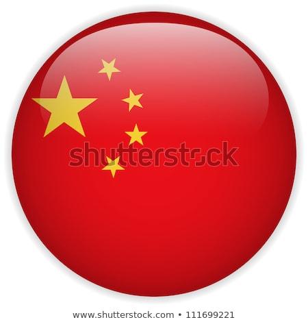набор Кнопки Китай красочный Сток-фото © flogel