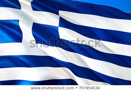 Grécia · Atenas · folha · piso · arquitetura · ao · ar · livre - foto stock © boroda