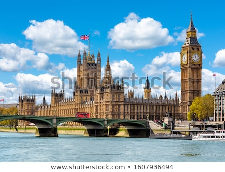 Victoria Tower, Houses of Parliament, London, UK Stock photo © smartin69