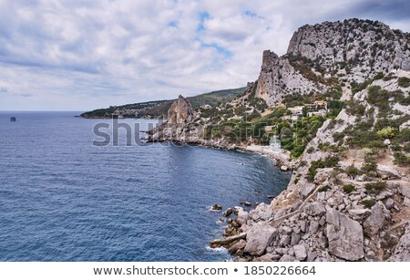 Summer Landscape with Sea and Rock. Southern Coast of Crimea, Ukraine Stock photo © maxpro