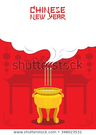 Chinese incense pot Stock photo © Juhku