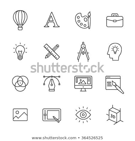 penseel · Blauw · vector · icon · ontwerp · digitale - stockfoto © rastudio