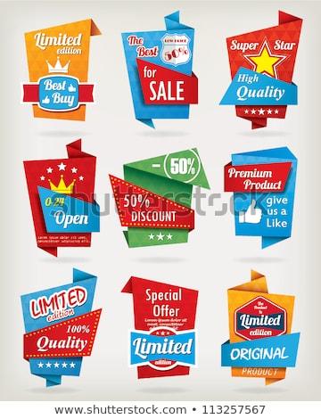 metallic guarantee badge set with color ribbons stock photo © vipervxw