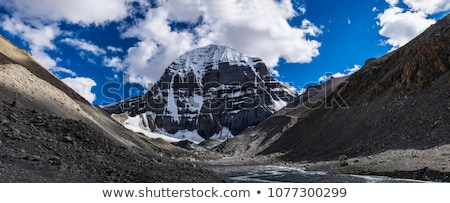 Holy mountains in Tibet Stock photo © bbbar