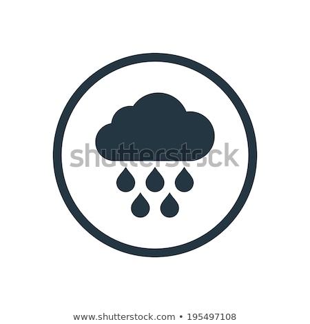 Overcast single flat icon. Stock photo © smoki