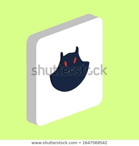 Láthatatlan tér üzleti logo vektor iroda absztrakt Stock fotó © blaskorizov
