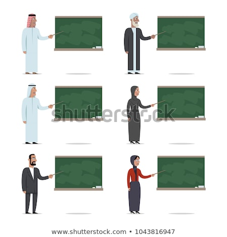 Arab woman teacher with a pointer tutor character vector illustr Stock photo © NikoDzhi