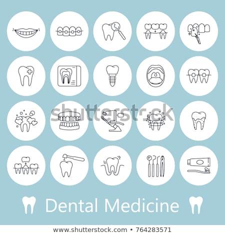 Foto stock: Dental Prosthesis Stomatology Vector Sign Icon