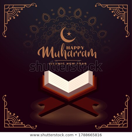 happy muharram background with holy book of quraan Stock photo © SArts