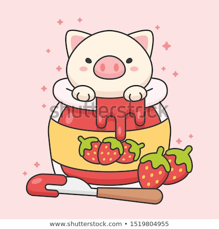 Cute pig in a strawberry jam jar Stock photo © amaomam