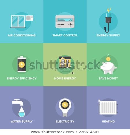 Casa água radiador aquecimento equipamento vetor Foto stock © pikepicture