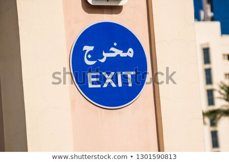 Green Road Sign Good bye Stock photo © kbuntu